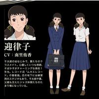 Image of Ritsuko Mukae