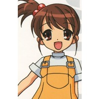 Image of Kyon's Sister