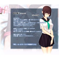 Image of Mako Tokita