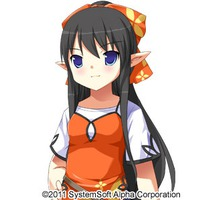 Image of Rion