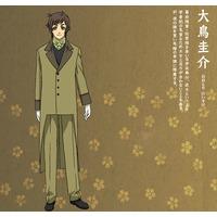 Image of Keisuke Ootori