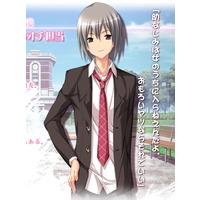 Image of Kase Touya