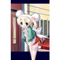 Image of Yuuri