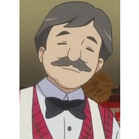 Image of Kirino's Father
