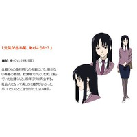 Image of Hitomi Kashiwa