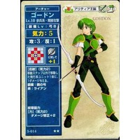 Image of Gordin