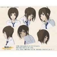 Image of Mei Tachibana
