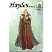 Image of Hayden
