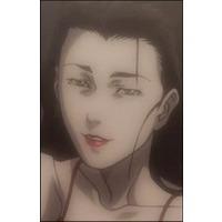 Tsuneko