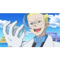Image of Colress