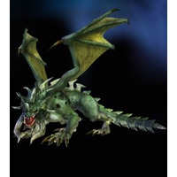 Image of Fafnir