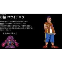 Image of Goichiro Tsukiwa