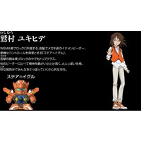 Image of Yukihide Washimura