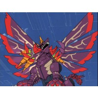 Image of  Super Cybeast (Grezar)