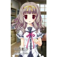 Image of Aiko Nakanishi