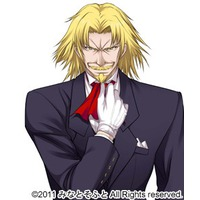 Image of Hyumu Hellsing