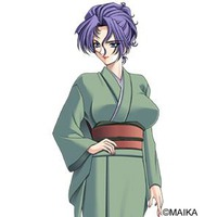 Image of Shizuka Tendo