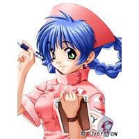 Image of Yukari Nagawa