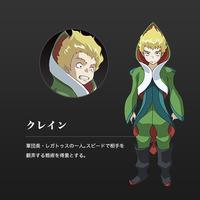 Toshikazu Asagi アサギ・トシカズ 銀河機攻隊 マジェスティックプリンス Character Song - Blue