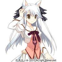 Inukaiya Wolf 5688-1273353680