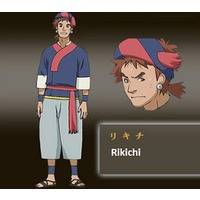 Image of Rikichi