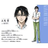Image of Kaname Izuma