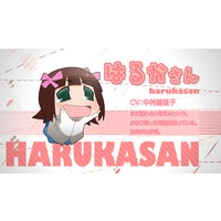 Image of Haruka-san