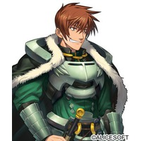 Image of Rance