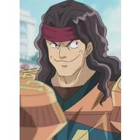 Image of Buffalo Ushijima