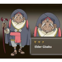 Image of Gisaku