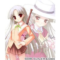 Image of Ibuki Shikimori