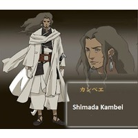 Shimada Kanbei