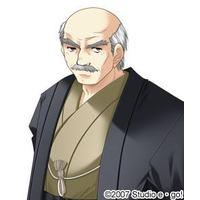 Jigoku Kouenji