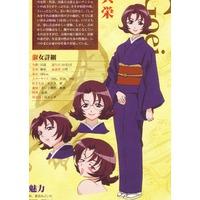 Image of Goei Sonsaku