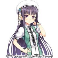 Image of Yuu Kazama