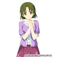 Image of Shino Kogasaka