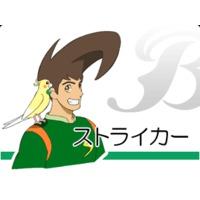 Kakeru Nohara
