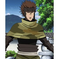 Image of Sarutobi Sasuke
