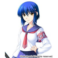 Image of Otome Kurogawa