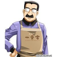 Image of Ichimonji