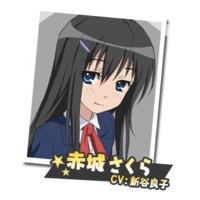 Sakura Akagi