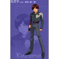 Image of Kazuma
