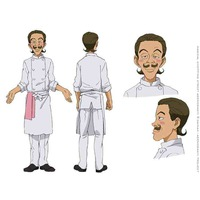 Image of Tetsu Asahina / Papan