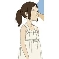 Image of Umi