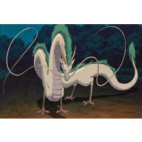 Haku (Dragon)
