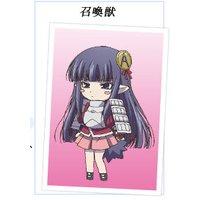 Shouko Summon