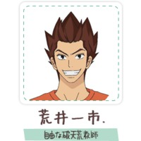 Image of Kazuichi Arai