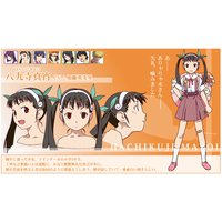 Mayoi Hachikuji
