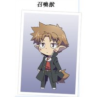 Image of Akihisa Summon