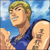 Image of Eikichi Onizuka